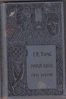 Picture of Josip Eugen Tomić : Manja djela ( prvi svezak)