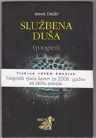 Picture of Arsen Dedic: Sluzbena dusa