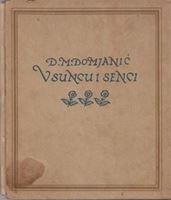 Picture of Dragutin Domjanic: V suncu i senci