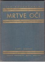 Picture of Ivo Kozarčanin: Mrtve oči