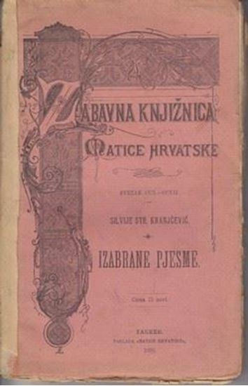 Picture of Silvije Strahimir Kranjčević: Izabrane pjesme