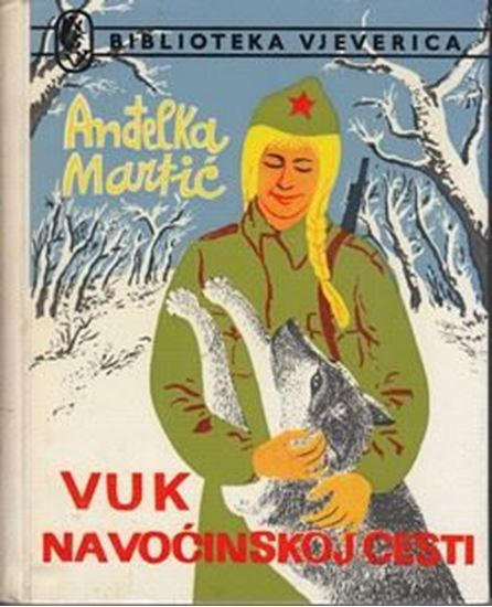 Picture of Andelka Martic: Vuk na Vocinskoj cesti