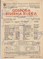 Picture of HNK Zagreb, potpisi: Gospoda Biserna rijeka, plakat