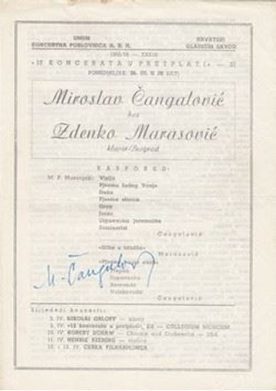Picture of Miroslav Cangalovic, potpis: Programski plakat, Hrvatski glazbeni zavod
