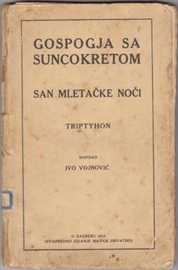 Picture of Ivo Vojnovic: Gospoda sa suncokretom
