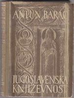 Picture of Antun Barac: Jugoslavenska knjizevnost