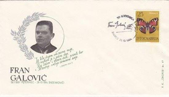 Picture of Fran Galović: FDC - 50 godišnjica smrti