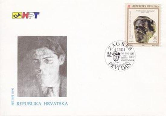 Picture of Ivan Goran Kovačić: FDC - 50 godišnjica smrti