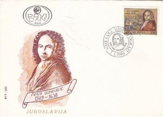Picture of Ivan Gundulić: FDC - 400 godišnjica rođenja