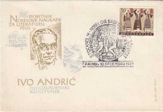 Picture of Ivo Andrić: FDC - dobitnik Nobelove nagrade za književnost