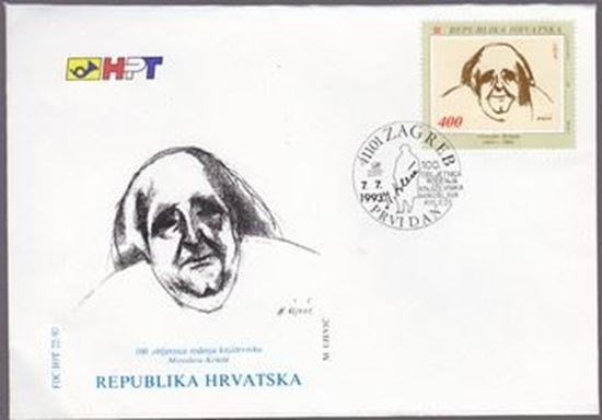 Picture of Miroslav Krleza: FDC 100. obljetnica rodenja