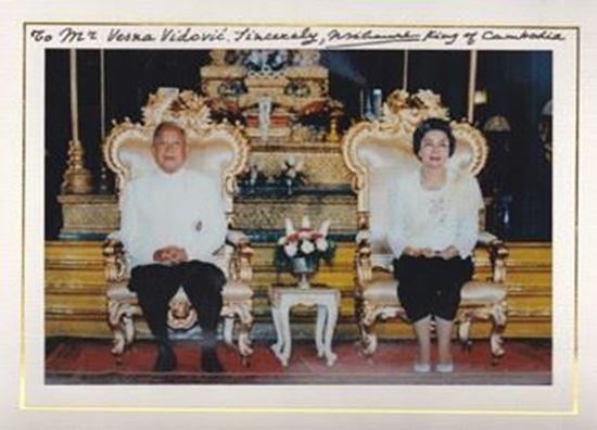 Picture of Norodom Sihanouk: Potpis / autograph