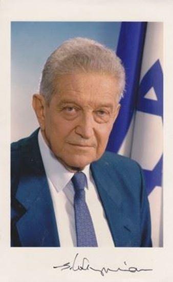 Picture of Ezer Weizman: Potpis / autograph