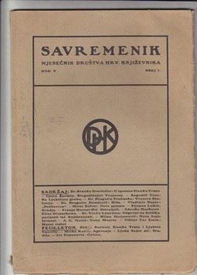 Picture of Branimir Livadić, urednik: Časopis Savremenik, godina peta, broj 7.