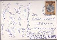 Picture of Dinamo, potpisi igrača iz 1983: Razglednica, pozdrav iz Guatemale