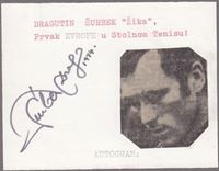 Picture of Dragutin Surbek: Potpis / autograph