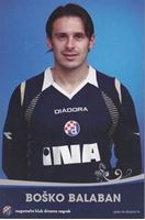 Picture of Boško Balaban, potpis: Karta, NK Dinamo Zagreb