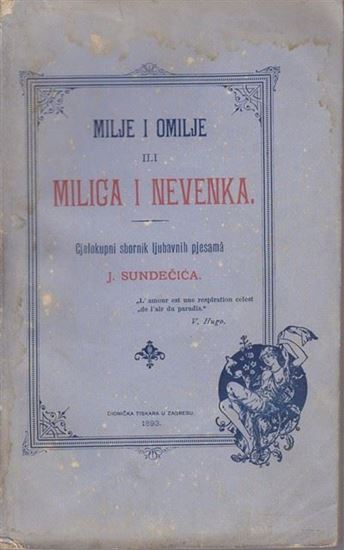 Picture of Jovan Sundečić: Milje i omilje ili Milica i Nevenka