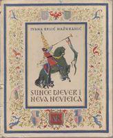 Picture of Ivana Brlic Mazuranic: Sunce, djever i Neva Nevicica