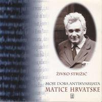 Picture of Živko Strižić: Moje doba antikvarijata Matice hrvatske