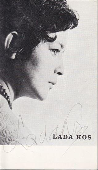 Picture of Lada Kos, potpis: Foto razglednica