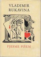 Picture of Vladimir Rukavina: Pjesme pisem