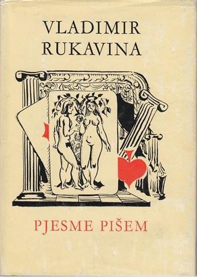 Picture of Vladimir Rukavina: Pjesme pišem