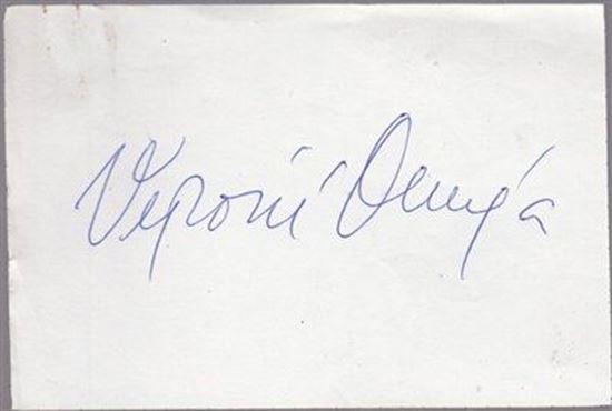 Picture of Dunja Vejzović: Potpis / autograph