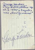 Picture of George London: Potpis / autograph