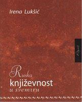 Picture of Irena Luksic: Ruska knjizevnost u svemiru