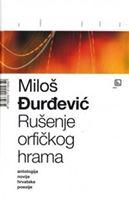Picture of Miloš Đurđević, urednik: Rušenje orfičkog hrama-  Antologija novije hrvatske poezije