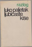 Picture of Luko Paljetak: Ljubicaste kise