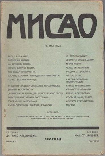 Picture of Ranko Mladenović, urednik: Misao, May 1923.