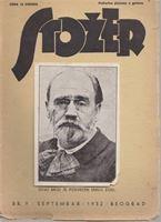 Picture of Jovan Popović, urednik: Stožer, broj 9. Godina 1932.