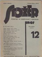Picture of Jovan Popović, urednik: Stožer, broj 12. Godina 1931.