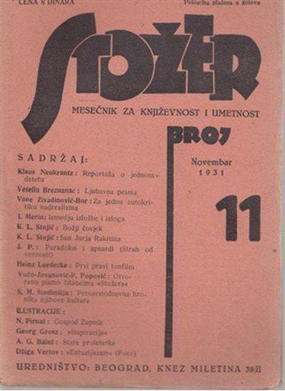 Picture of Jovan Popović, urednik: Stožer, broj 11. Godina 1931
