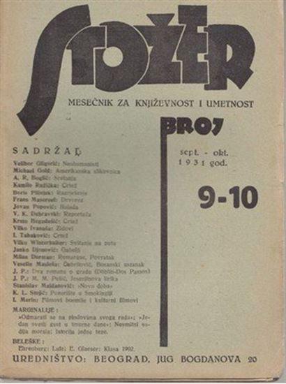 Picture of Jovan Popovic, urednik: Stozer, dvobroj 9-10. Godina 1931.