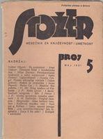 Picture of Jovan Popović, urednik: Stožer, broj 5. Godina 1931.