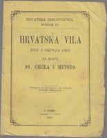 Picture of Hrvatska vila
