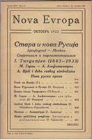 Picture of Milan Čurčin, urednik: Nova Evropa, listopad 1933