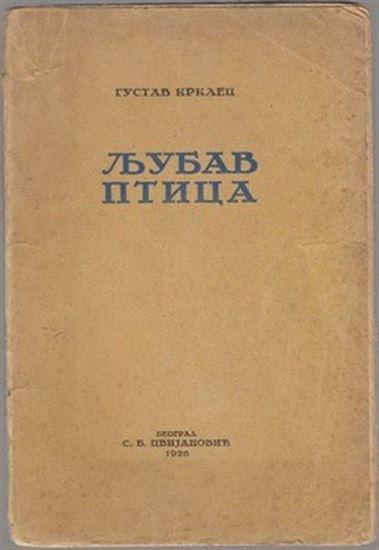 Picture of Gustav Krklec: Ljubav ptica