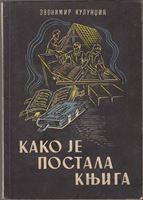 Picture of Zvonimir Kulundžić: Kako je postala knjiga