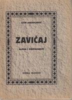 Picture of Ilija Jakovljević: Zavičaj