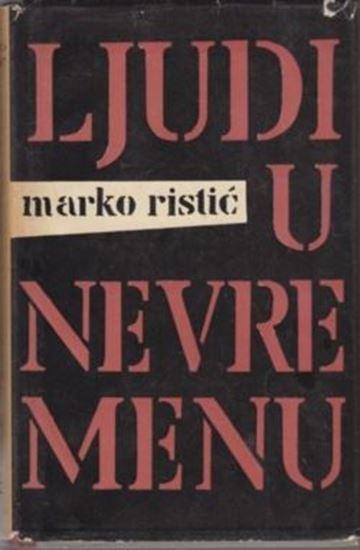 Picture of Marko Ristić: Ljudi u nevremenu