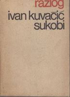 Picture of Ivan Kuvačić: Sukobi