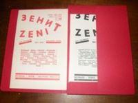 Picture of Ljubomir Micic, urednik: Zenit  1- 43