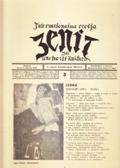 Picture of Ljubomir Micic, urednik: Zenit 3 - reprint