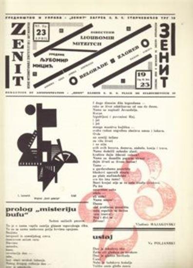 Picture of Ljubomir Micic, urednik: Zenit 23 - reprint