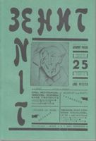 Picture of Ljubomir Micic, urednik: Zenit 25 - reprint