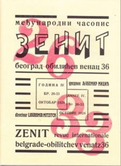 Picture of Ljubomir Micic, urednik: Zenit 26 / 33 - reprint
